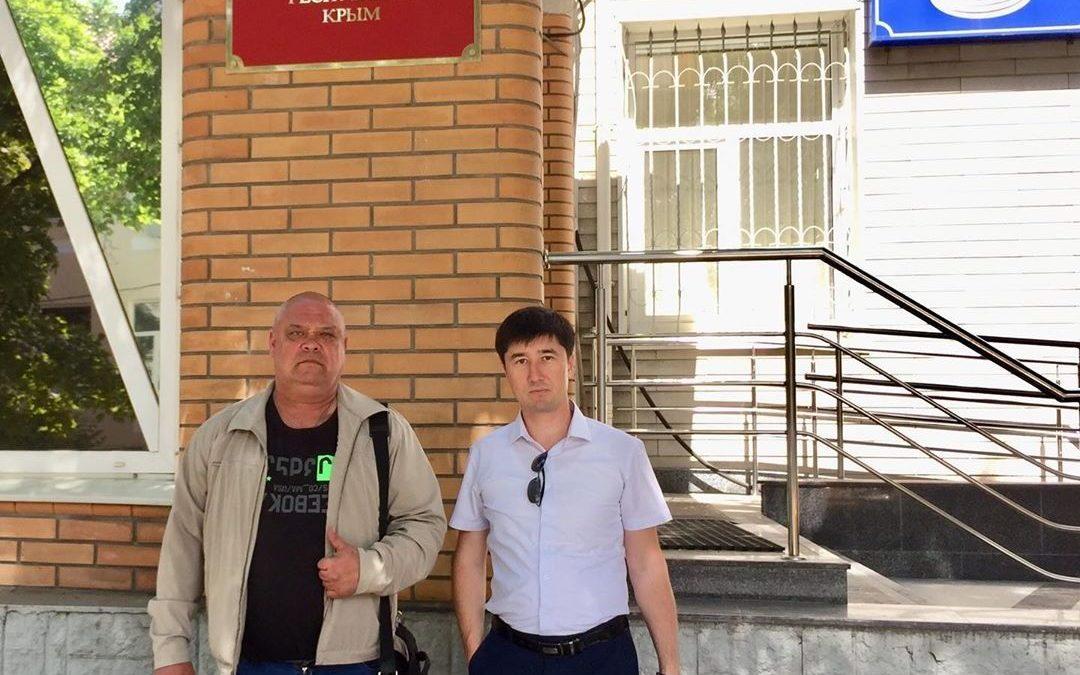 Началось рассмотрение по существу Арбитражным судом Крыма дела об административном правонарушении в отношении Ялтинского предпринимателя