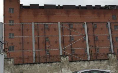 Посещение подзащитного в следственном изоляторе Ростова на Дону