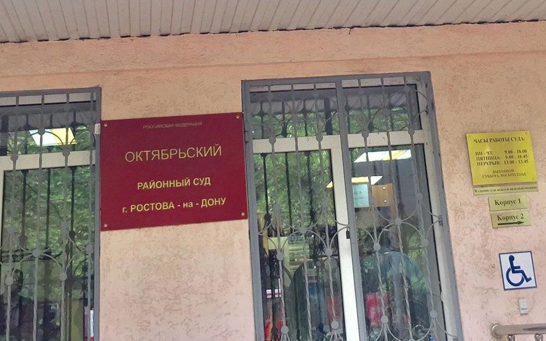 Подан административный иск о признании незаконным бездействия врио начальника СИЗО