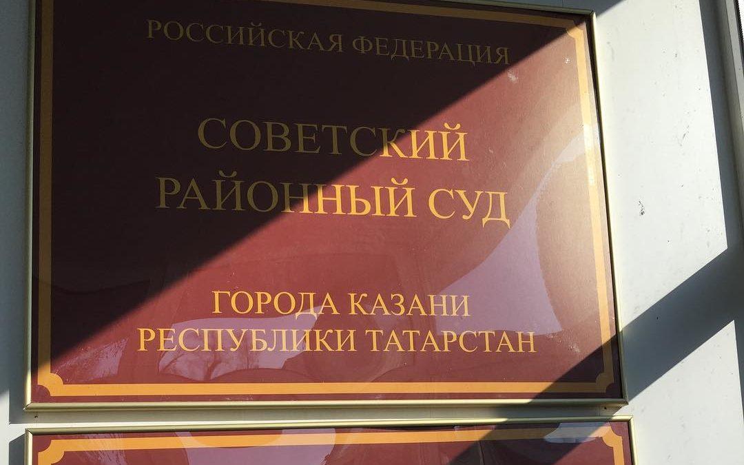 И вновь этот пресловутый Бастрыкинский приказ №72…