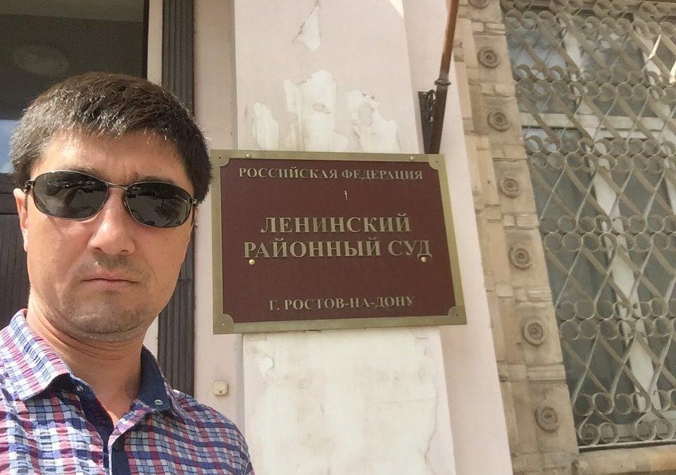 Подача жалобы в суд на бездействие Ростовского следкома