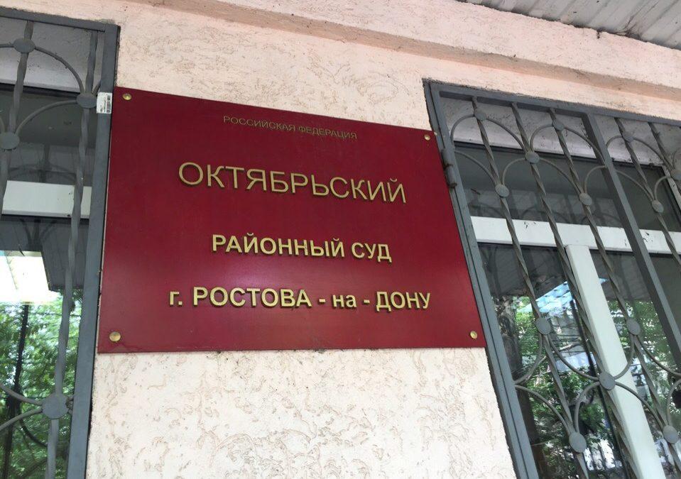 В интересах подзащитного крымского татарина