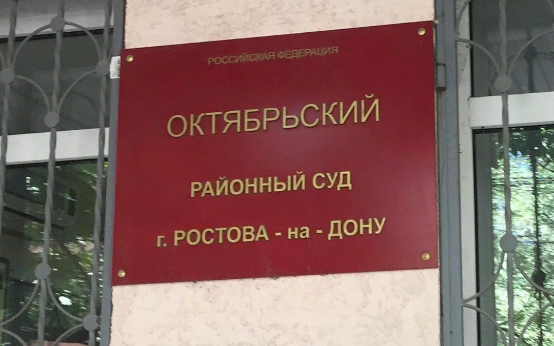 Продление стражи Крымскому татарину